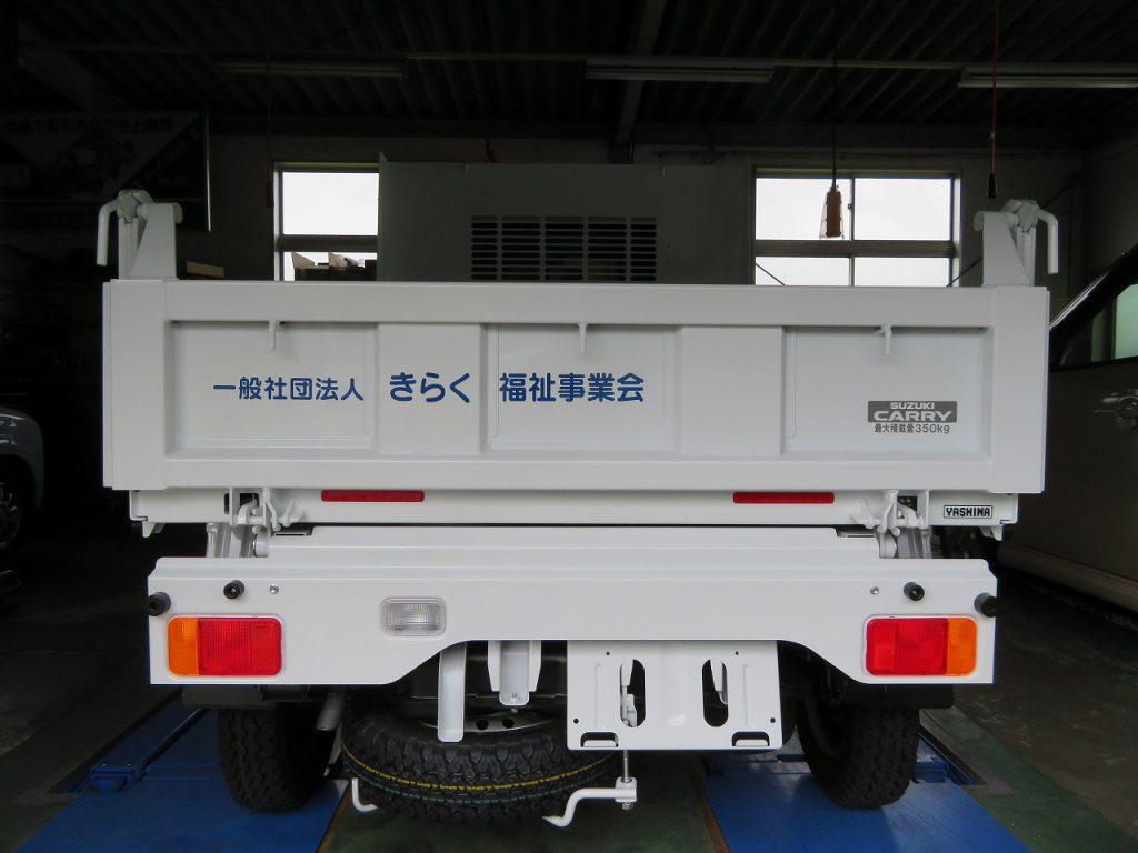 長崎県大村市 就労支援施設