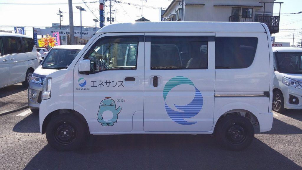 佐賀市 ガス会社